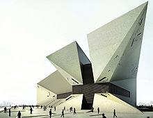 Музей на Втората Световна Война